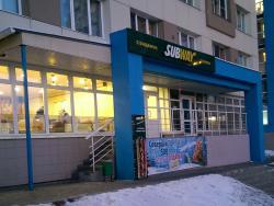 Subway Cafe