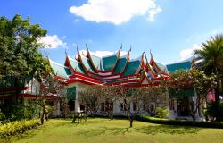 Lan Boon Mahawihan Somdet Phra Buddhacharn To Brahmarangsri Park