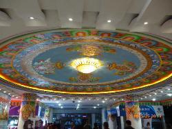 Menghuan Jiuzhai Palace Tibetan Restaurant