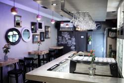 Caffe bar Ae