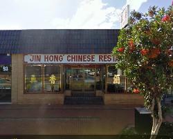 Jin Hong Restaurant