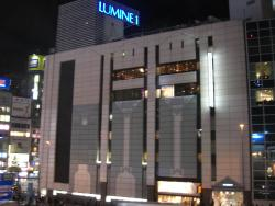 Lumine Shinjuku 1