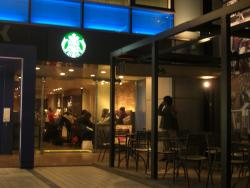 Starbucks Coffee Shinjuku Station New South Entrance