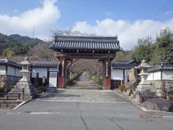 Saikyoji Temple