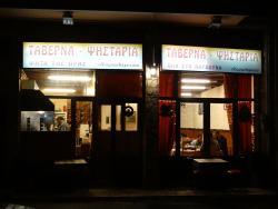 Charalaba's tavern