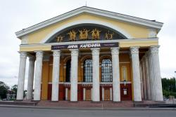 National Theatre of Karelia