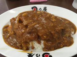 Hinoya Honten