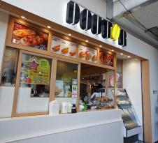 Doutor Coffee Ishikawa Parking Areaoutbound