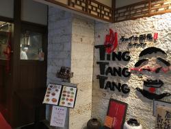 Ting Tang Tang Makuhari Bay Town
