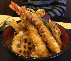 Tendon no Iwamatsu Jusco Kurihamaten