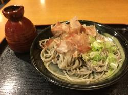 Naritaya Dining