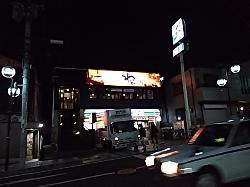 Kuimonoya Wan, Ishiyama Ekimae