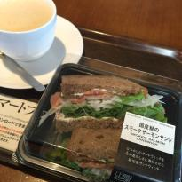 Ueshima Coffee Shop Ofuna