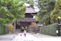 Tentokuin Temple