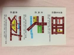 021 Shanghai Restaurant (Changfeng Jingpan Plaza)
