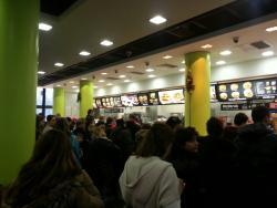 McDonalds Bezistan