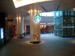Starbucks Coffee Sanno Park Tower