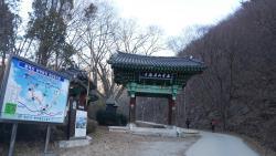Gwangdeoksa Temple
