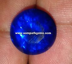 Sampath Gems