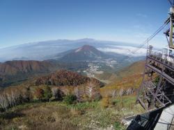 Ryuoo Mountain Park
