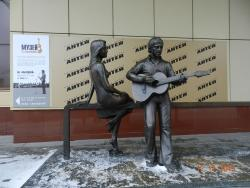‪The Monument to Vladimir Vysotsky and Marina Vlady‬