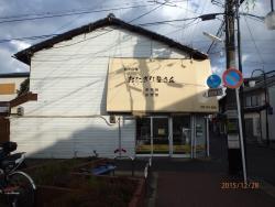 Onigiriya-san