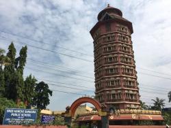 Sri Adi Sankara Keerthi Sthamba Mandapam
