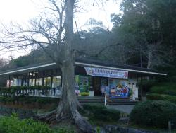Marugame Castle Tourist Information Center