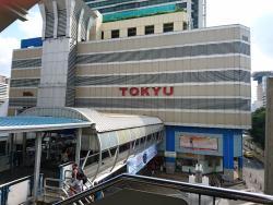 ห้างสรรพสินค้าโตคิว