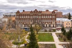 Tomsk Regional Art Museum