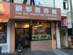 Yin du Wonton Noodle