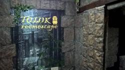 Tolok Roomscape
