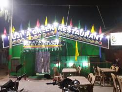 Fujia Green