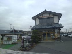 Hiraizumi Station Tourist Information Center