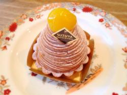 Suzuya Pastries & Crepes