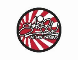 Sake2U Logo
