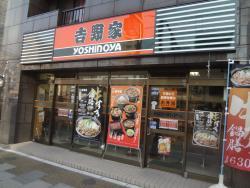 Yoshinoya Asakusa-Dori Inaricho