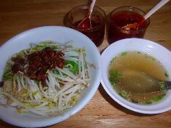 Wan Gu Lao Die Plain Noodles
