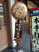 Taiya Ryokan