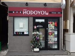 Hodoyoi