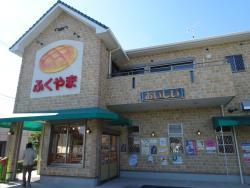 Fukuyama bakery