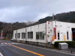 外観:塩ケ平温泉(広島方向から)