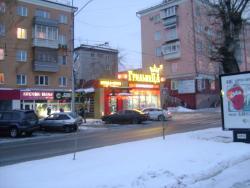 Grill-Bar