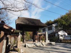 Ryuhoji Temple