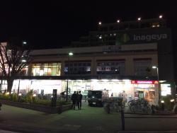McDonald's Hanakoganei Ekimae