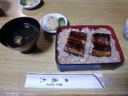 Unagi Cuisine Shikaroku