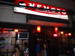 Nemoto Restaurant