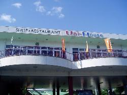 Uni House