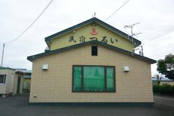 Tsurui