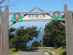 Nishibira Tsubaki Park
